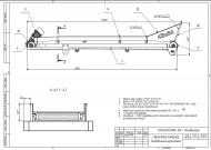 Стрічковий конвеєр, транспортер ЛТ-3-400