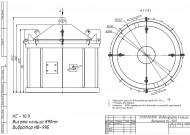 Віброформа кільце бетонне КС-10.9